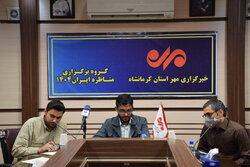 مناظره جریان شناسی انتخابات ریاست جمهوری ۱۴۰۰ در خبرگزاری مهر