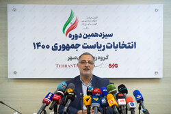 2021 Presidential candidate Zakani holds presser at MNA
