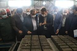 واحد استحصال و تولید طلا در خوی به بهره برداری رسید