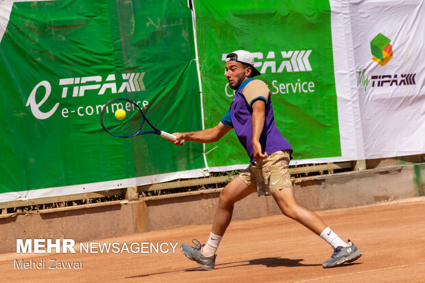 Closing ceremony of ITF World Tennis Tour Juniors competition