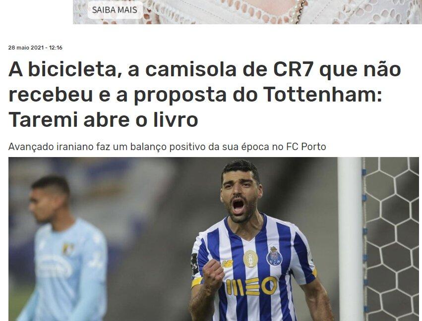 بازتاب گسترده اظهارات طارمی در رسانههای پرتغال