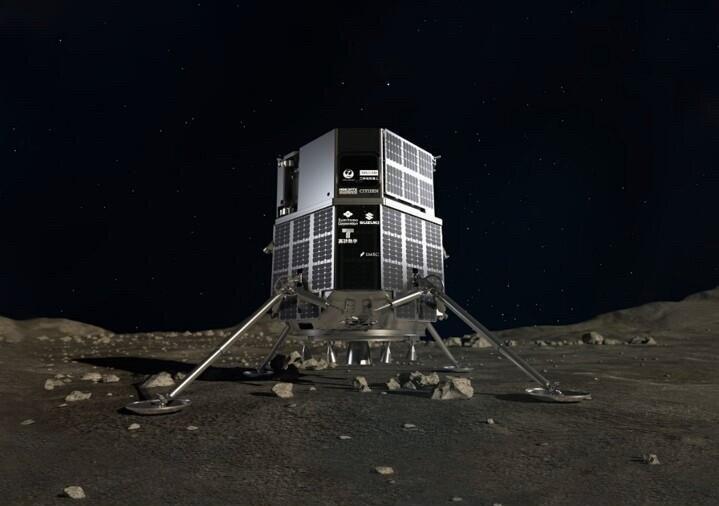 ژاپن کاوشگر تغییر شکل دهنده به ماه می فرستد