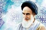 الإمام الخميني جعل من ايران منطلقاً للصمود والنهضة والجهاد