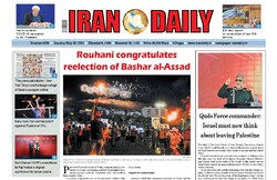 Front pages of Iran's English dailies on May 30