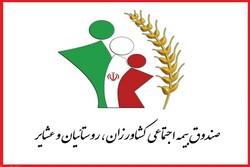 افزایش ۵۲ درصدی حقوق مستمریبگیران روستایی کرمانشاه در سال ۹۹