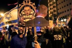Anti-Netanyahu protest held in Tel Aviv