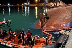 İspanya'da Türk gemisi battı