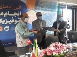 امضای تفاهمنامه سه جانبه مطالعات ژئوفیزیک هوابرد در استان اصفهان