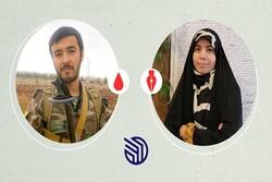 «خون شریک» روانه بازار نشر میشود