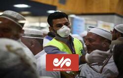 آخرین اخبار از حج امسال و واکسیناسیون حجاج