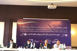 Iran to host world clubs powerlifting championships