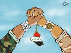 حملة الجيش والحشد اخوة