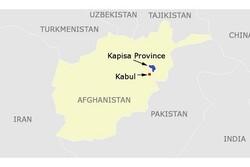 ۲۸ کشته و زخمی بر اثر انفجار در ولایت کاپیسا افغانستان