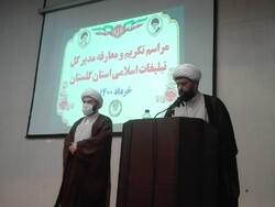 مدیرکل تبلیغات اسلامی گلستان معرفی شد