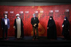 Fecr Film Festivali'nin 5. gününden fotoğraflar