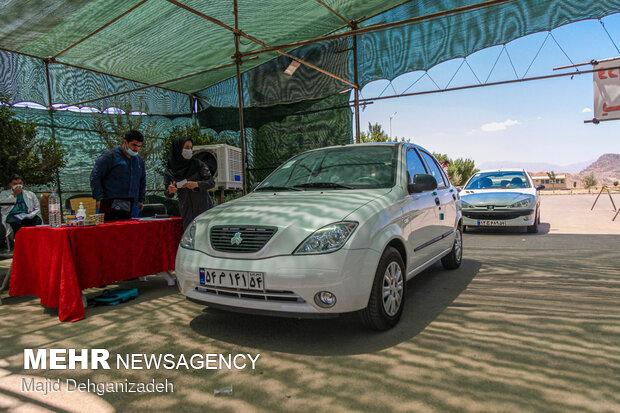Drive-in coronavirus vaccination in Yazd prov.