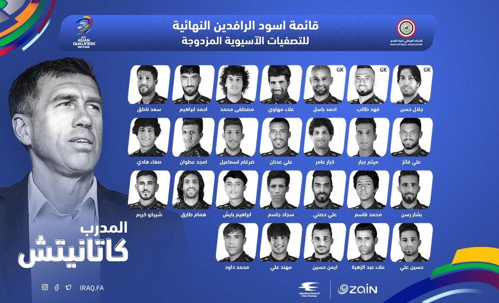بازیکنان سابق استقلال و پرسپولیس در لیست نهایی تیم ملی عراق