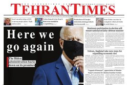 Front pages of Iran's English dailies on May 31