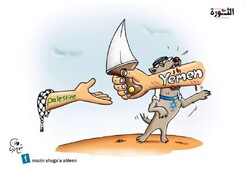 الشعب اليمني: فلسطين قضيتنا الاولى