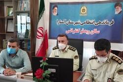 دستگیری ۱۳ عامل اختلاف و اخلالگری در استانهای گیلان و اردبیل