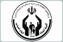 فعالیت ۲۳ مرکز نیکوکاری کارآفرین در کرمانشاه