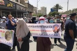 مظاهرة إحتجاجية في غزة طالبت  برحيل مدير عمليات الاونروا في غزة