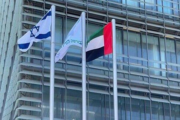UAE Embassy in Tel Aviv officially opened