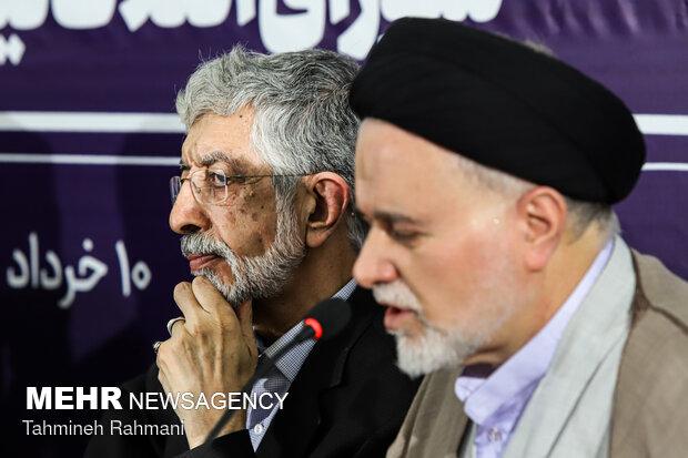 مراسم افتتاح کمیته اقتصادی شورای ائتلاف نیروهای انقلاب
