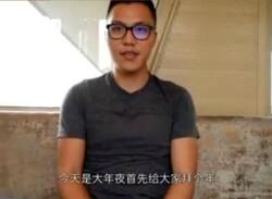 تبعه چینی عامل انتشار تصاویر دختران ایرانی در کاشان دستگیر شد