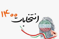 انتخابات در سه شهر کهگیلویه و بویراحمد الکترونیکی برگزار می شود