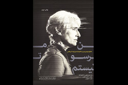 شرمن ماجرای برجام را با جزییات نوشت اما طرف ایرانی هنوز ساکت است