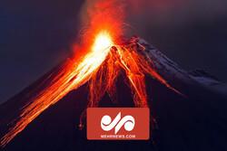 سقوط پهپاد به داخل گدازههای آتشفشان