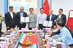 Iran, China inaugurate a center on joint coop. between SMEs
