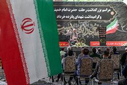مراسم گرامیداشت ۱۵ خرداد در بجنورد برگزار میشود