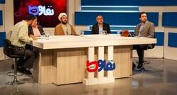 حضور ۳ شهردار اخیر اصفهان در برنامه تلویزیونی«تفاوط»