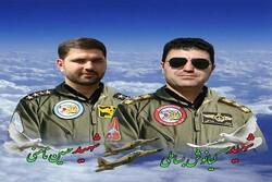 پیکر مطهر خلبان شهید «کیانوش بساطی» فردا وارد کرمانشاه میشود