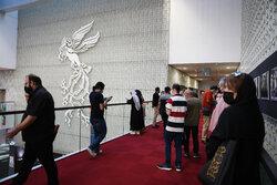 اعلام برنامه اکران ویژه فیلمهای منتخب جشنواره جهانی فیلم فجر