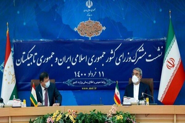 Iran, Tajikistan determined to broaden bilateral coop.