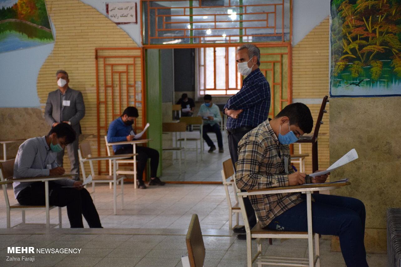 گزارش تخلفات کرونایی امتحانات نهایی دانش آموزان