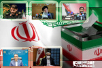 استانها در تبوتاب تبلیغات/ فعالیت ستادهای انتخاباتی جدیتر شد