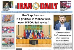 Front pages of Iran's English dailies on June 2
