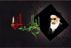 اندیشههای امام راحل نجات بخش ملتهای ستمدیده است