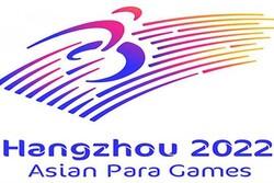 چهارمین دوره بازی های پاراآسیایی مهر سال ۱۴۰۱ برگزار می شود