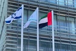 بدء نقل النفط الإماراتي إلى أوروبا عبر الکیان الصهیونی