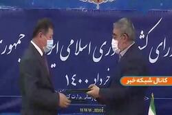 VIDEO: Iran, Tajikistan interior ministers sign security pact