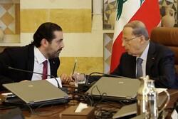 تشدید رایزنیها برای تشکیل دولت جدید در لبنان/ کشمکش حریری و عون ادامه دارد