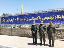 بیمارستان صحرایی ارتش اصفهان به مرکز تجمیعی واکسیناسیون تبدیل شد