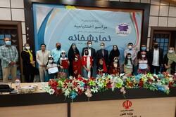 برگزیدگان دومین جشنواره ملی تئاتر نمایشخانه معرفی شدند