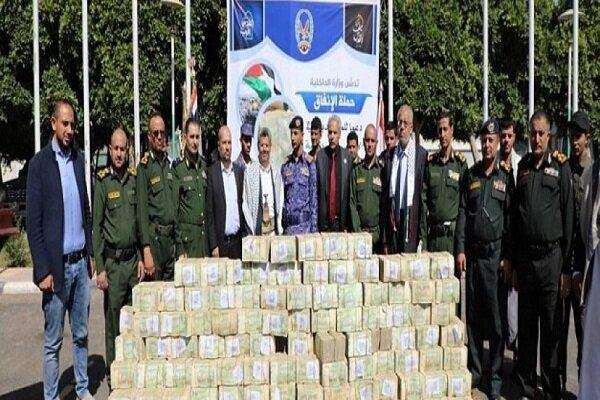 الداخلية اليمنية تدشن حملة الإنفاق لدعم فلسطين
