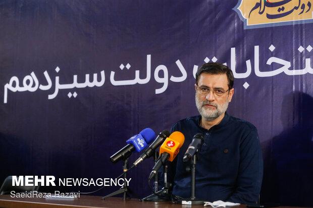 نشست سيداميرحسين قاضي زاده هاشمی با جمعی از روسای ستادهای استانی